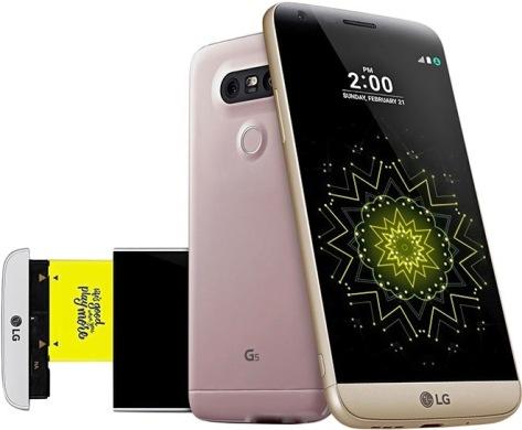 lg-g5-1 (1)